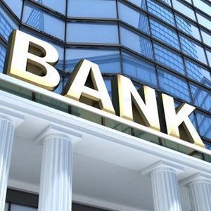 Банки Колпашево