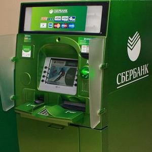 Банкоматы Колпашево