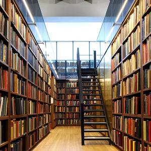 Библиотеки Колпашево