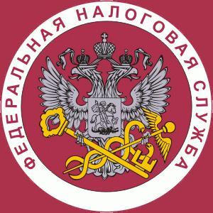 Налоговые инспекции, службы Колпашево