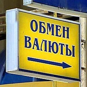 Обмен валют Колпашево