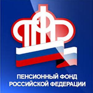 Пенсионные фонды Колпашево