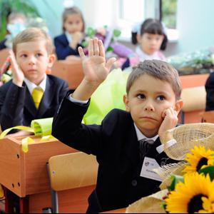 Школы Колпашево