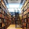 Библиотеки в Колпашево