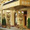 Гостиницы в Колпашево