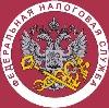 Налоговые инспекции, службы в Колпашево