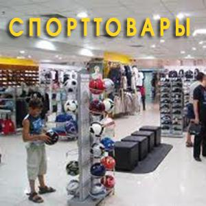Спортивные магазины Колпашево